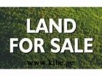 Продается - земельный участок