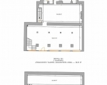 For Rent - Commercial space