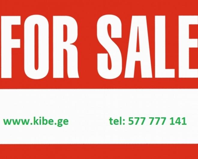 Продается - комерческая площадь